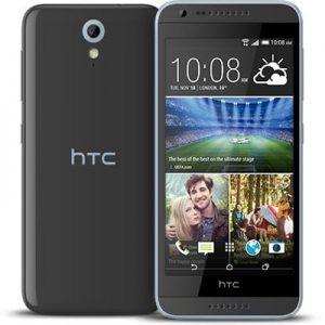 سعر و مواصفات HTC Desire 620G