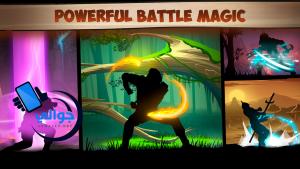 لعبة Shadow Fight 2