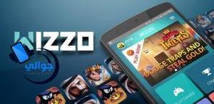 تحميل تطبيق ويزو Wizzo للألعاب
