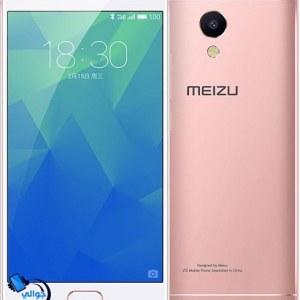 سعر ومواصفات Meizu M5s
