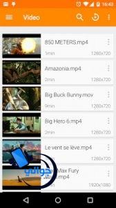 تطبيق المشغل الرائع VLC