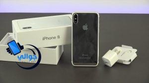 جوال iPhone X
