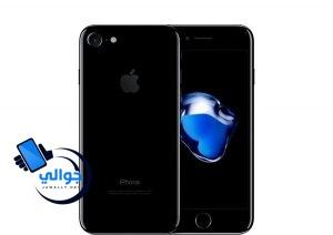 جوال IPhone 7