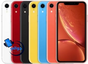 جوال  iPhone XR