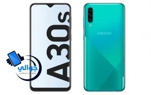 جوال Samsung Galaxy A30s