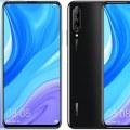 سعر ومواصفات Huawei P smart Pro 2019
