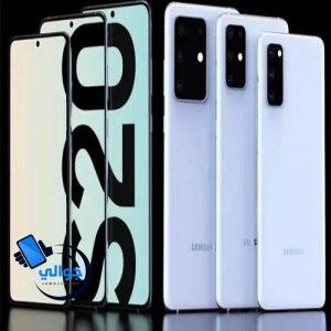 سلسلة Galaxy S20