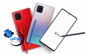 الاعلان الرسمي عن جوالي Galaxy S10 Lite و Galaxy Note 10 Lite