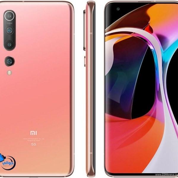 سعر ومواصفات Xiaomi Mi 10 5G